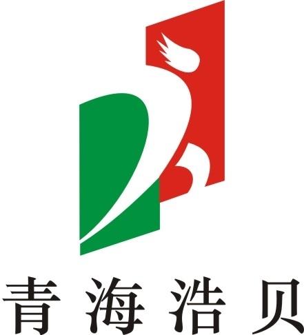 青海浩贝人力资源服务有限公司