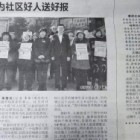 西宁环球优学教育培训学校