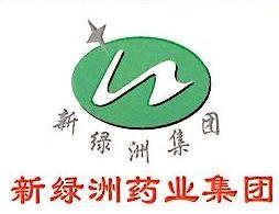 新绿洲药业集团